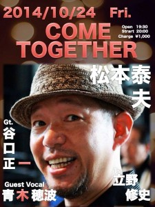JAZZ LIVE in 三茶