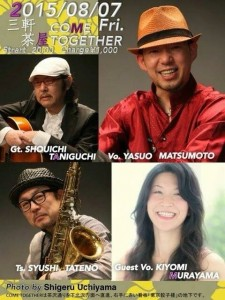 JAZZ LIVE in come together!