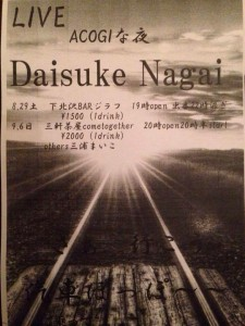 DAISUKE NAGAI