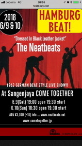 NEATBEATS  oneman SOLD OUT