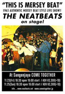 the neat beats